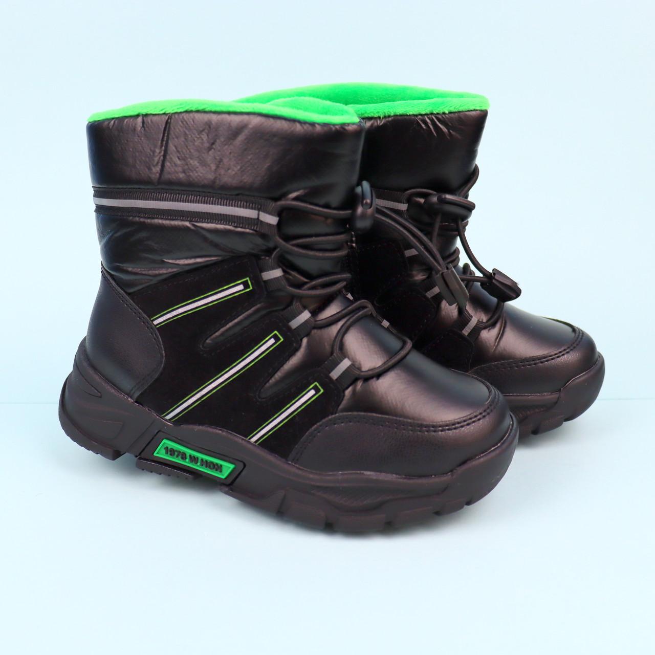 Чорні чоботи дутики для хлопчика тм Тому.м розмір 27,28,29,30