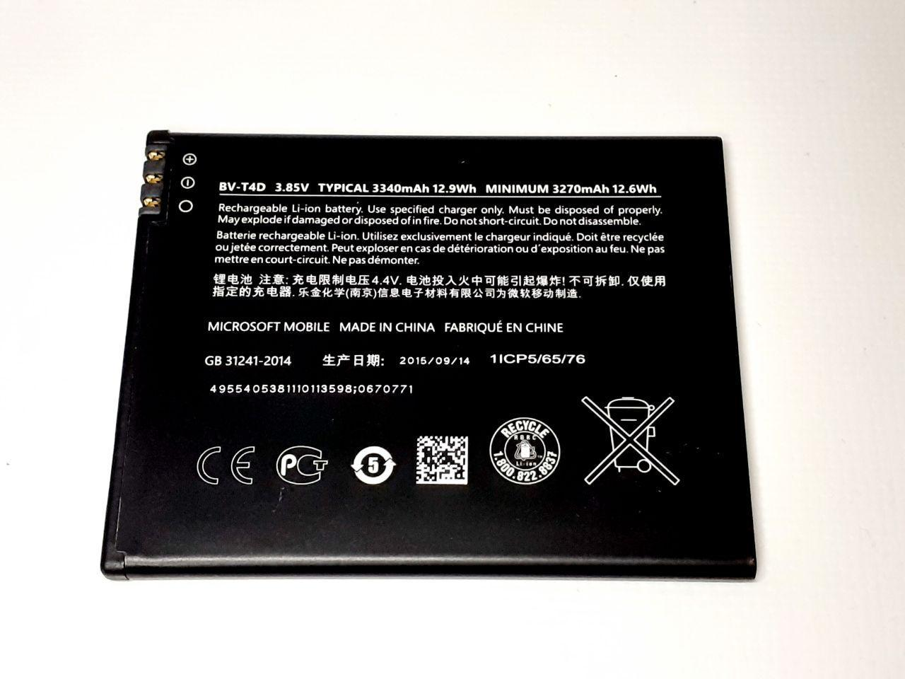 Аккумулятор Nokia Microsoft BV-T4D (Lumia 950 XL) оригинал ,разборка