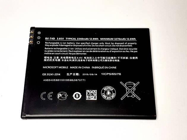 Аккумулятор Nokia Microsoft BV-T4D (Lumia 950 XL) оригинал ,разборка, фото 2