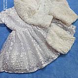 Модное нарядное красивое платье для девочки с меховой болеро и сумочкой., фото 2