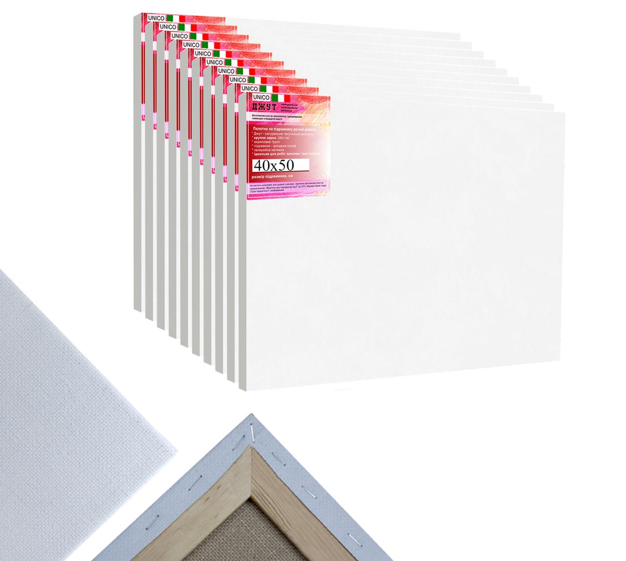 Набір полотен на підрамнику Factura Unico 40х50 см 10 шт. Джут Італія 584 грам кв. м. крупне зерно, білий