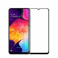 Захисне скло Samsung Galaxy A50s Full Cover (Mocolo 0.33 mm)