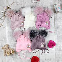 """Детсике шапки зимние для девочки """"Зайка"""""""