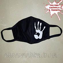 """Світлонакопичувальна маска """"Рука"""""""