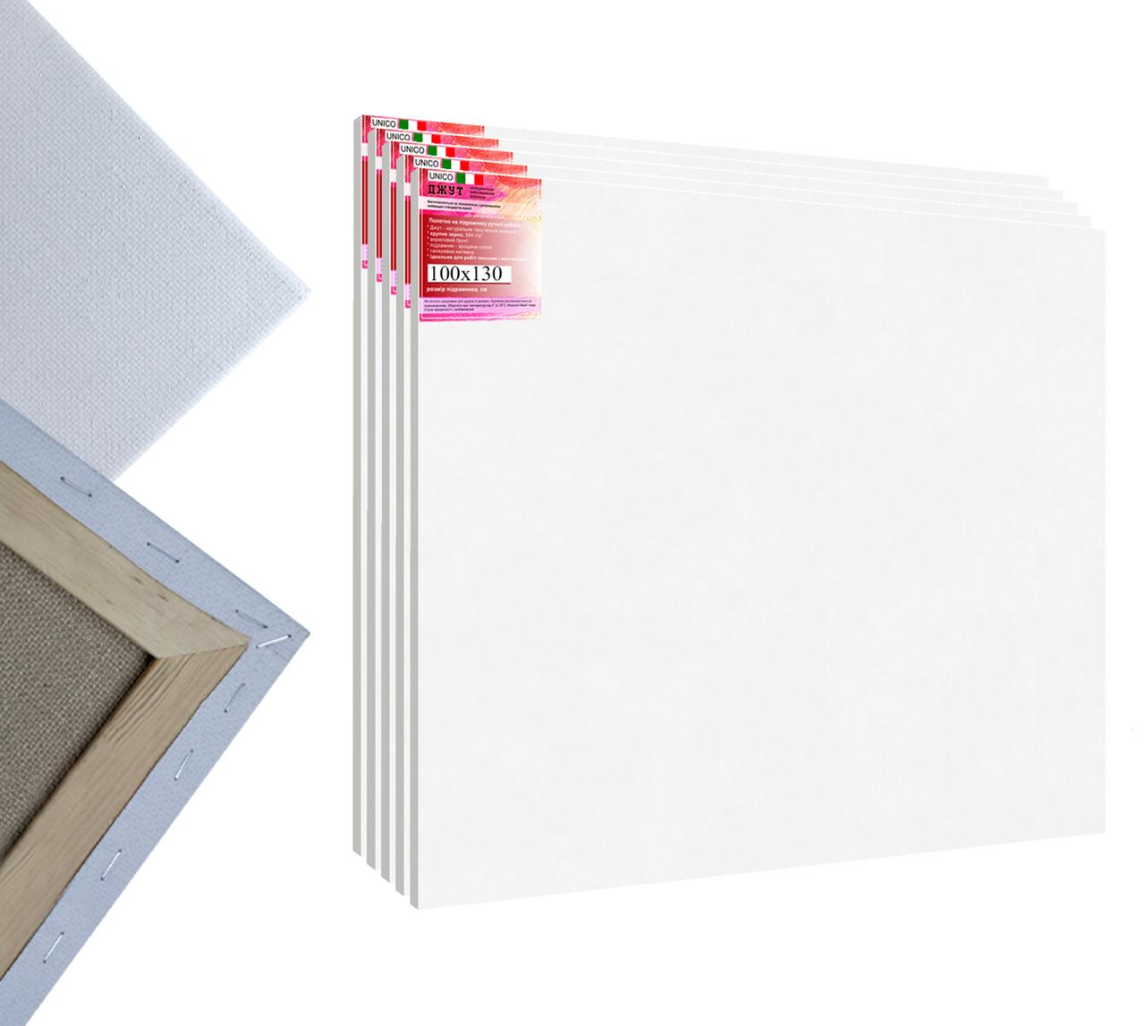 Набір полотен на підрамнику Factura Unico 100х130 см 5 шт. Джут Італія 584 грам кв. м. крупне зерно, білий