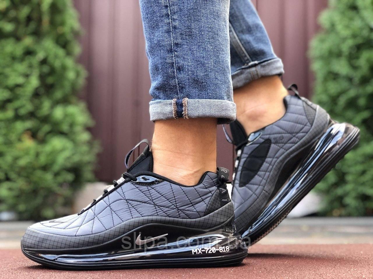 Чоловічі кросівки Nike Air Max 720 сірі (термо)