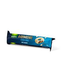 Печиво GULLON ChocRing Mom, біле, 150г (18шт)