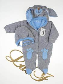 """Комбинезон с шапочкой для новорожденных мальчиков """"Зайка"""" 62 размер"""