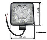 Комплект LED фар квадратных. Светодиодные лэд фары на 9 диодов. Гарантия качества. 27W. Пр-во Корея, фото 3