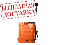 Опрыскиватель аккумуляторный 12 л, 12 В Sturm GS8212B, фото 1