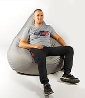 Кресло мешок пуфик груша серое XХL 150х100 см