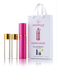 Подарочный парфюмерный набор с феромонами женский Montale Roses Musk (Монталь Розес Муск) 3x15 мл