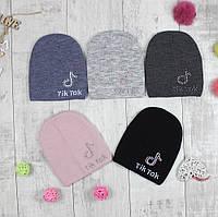 "Подростковые шапки для девочки ""Tik-tok"", фото 1"