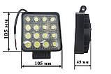 Комплект LED фар по 16 диодов в каждой! Светодиодные лэд фары 48W. Пр-во Корея, фото 3