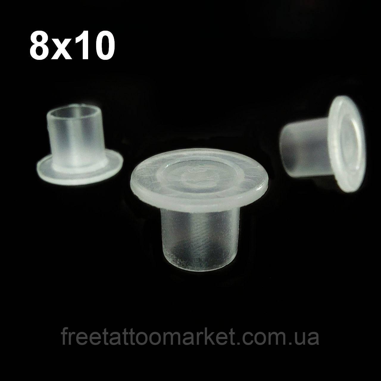 Колпачки для краски с нижним бортом, размер 10мм, диаметр 8мм (500 шт)