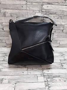 Стильная женская сумка на плечевом ремне 31*36 см