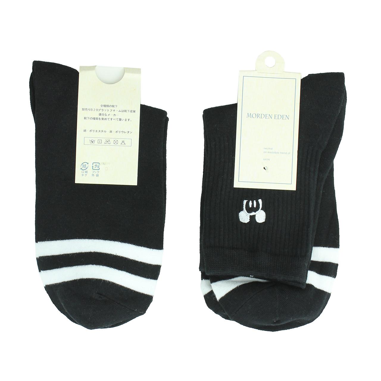 Черные носки с принтом, молодежные высокие носочки с полосками р.37-41 (2 пары)