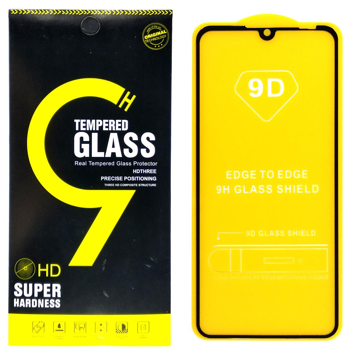Защитное стекло 9D для Huawei Y6 2019 (Black)