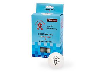 М'ячі для настільного тенісу Giant Dragon Training Silver 40+ 1зв 6шт білі