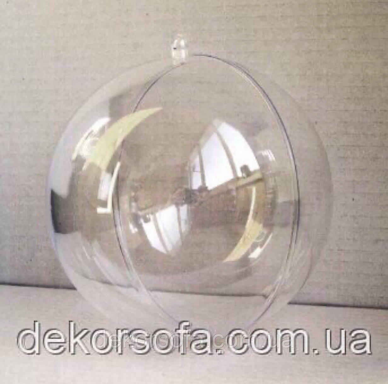 Большой пластиковый шар 50 см ткань брючная купить оптом