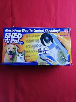Машинка для вычесывания шерсти животных SHED Pal, Pet Vacuum