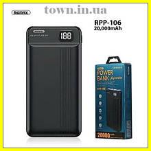 Павербанк Power Bank портативное зарядное устройство для телефона Remax Rpp-106 20000 Mah,внешний аккумулятор