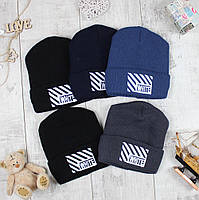 """Детсике шапки зимові для хлопчиків """"White"""", фото 1"""