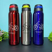 Термос-поилка с трубочкой и ремешком Велосипед vacuum cup 500 мл