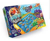 Кинетический песок развивающая настольная игра для детей клевая рыбалка Danko Toys Синий