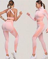 Жіночий фітнес костюм 3 в 1 (легінси+топ+рашгард) рожевий