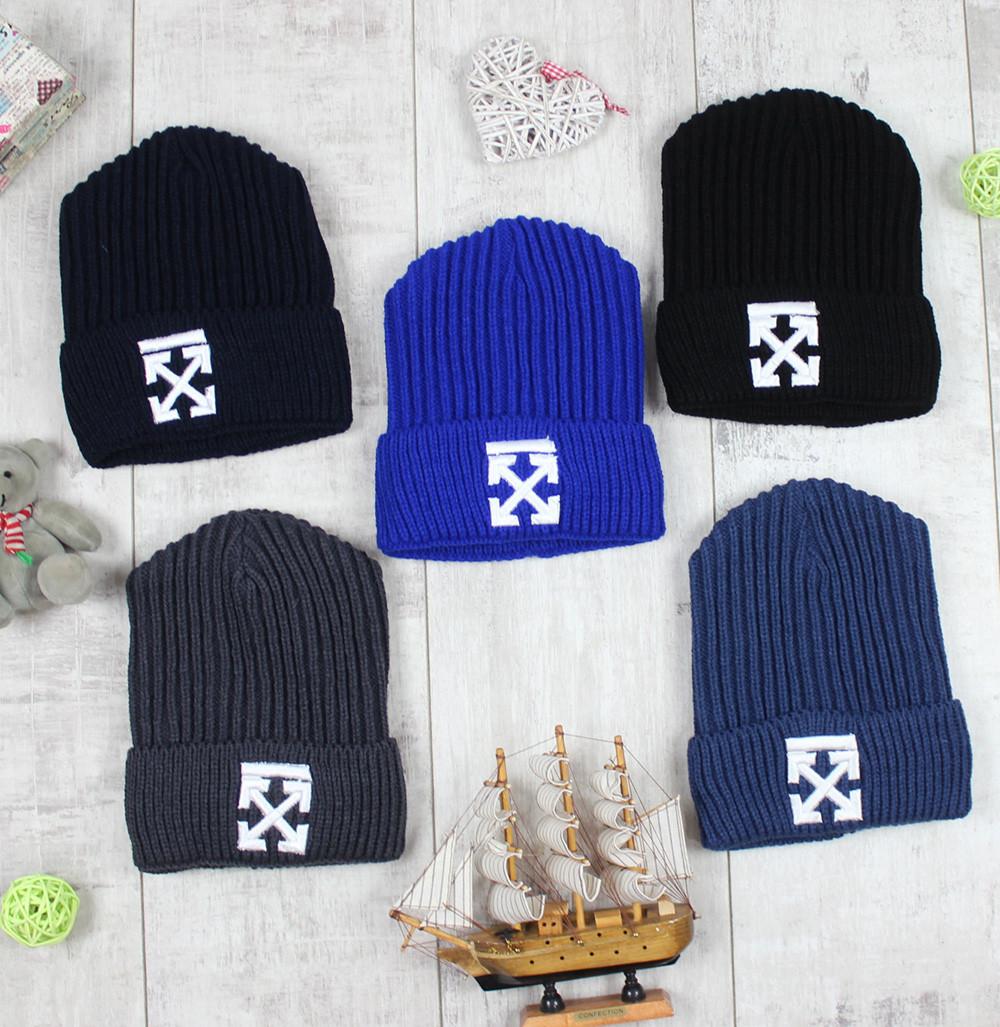 """Детсике шапки зимние для мальчиков Off-line"""""""