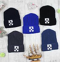 """Детсике шапки зимние для мальчиков Off-line"""", фото 1"""