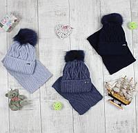 """Детсике шапки c хомутом зимние для мальчиков """"Спайс"""", фото 1"""