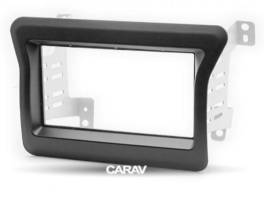 Рамка переходная Carav 11-705 Renault Master III /Nissan NV400 (X62)/Opel Movano B (X62) 02/2010+