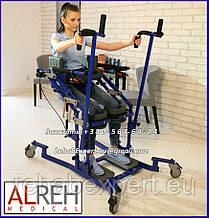 Пристрій для вертикального підйому і перенавчання ходи - ALREH IStander