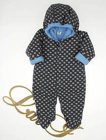 """Утепленный комбинезон для новорожденных мальчиков """"Комета"""" серый с голубым, 68 размер"""