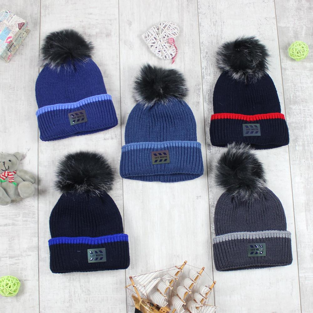 Детсике шапки зимние для мальчиков Offline