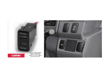 Разветвитель USB Carav 17-203 TOYOTA-LEXUS 5v 2.1A (2 порта)