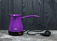 Турка электрическая Stenson ME-3556T 800W 600 мл Violet