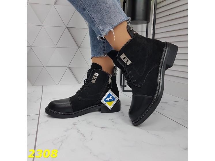 Ботинки деми на низком каблуке на шнуровке К2308