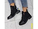 Ботинки деми на низком каблуке на шнуровке К2308, фото 2