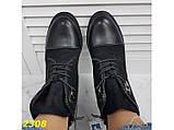 Ботинки деми на низком каблуке на шнуровке К2308, фото 8
