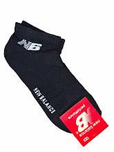 Мужские носки New Balance, Black