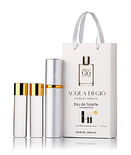 Подарочный парфюмерный набор с феромонами мужской Giorgio Armani Acqua di Gio (Аква ди Джио) 3x15 мл