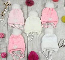 """Дитячі шапки для немовлят зимові деовчокам """"Корона"""""""