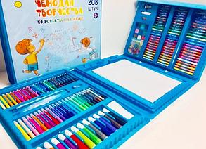 Набір для дитячої творчості у валізі з 208 предметів | Набір для малювання з мольбертом, фото 2