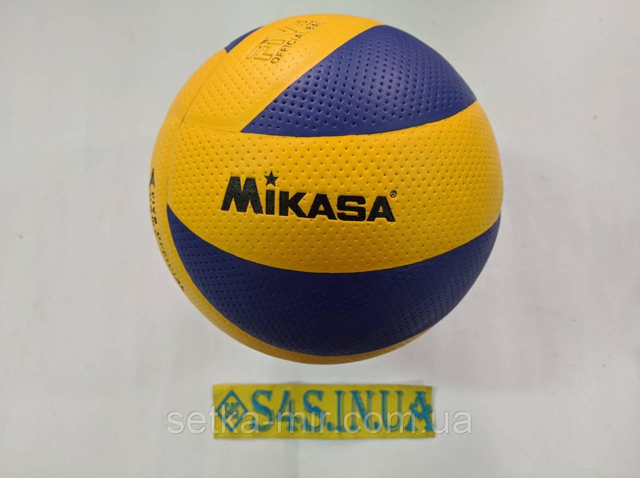 Мяч волейбольный Mikasa MVA330 PVC
