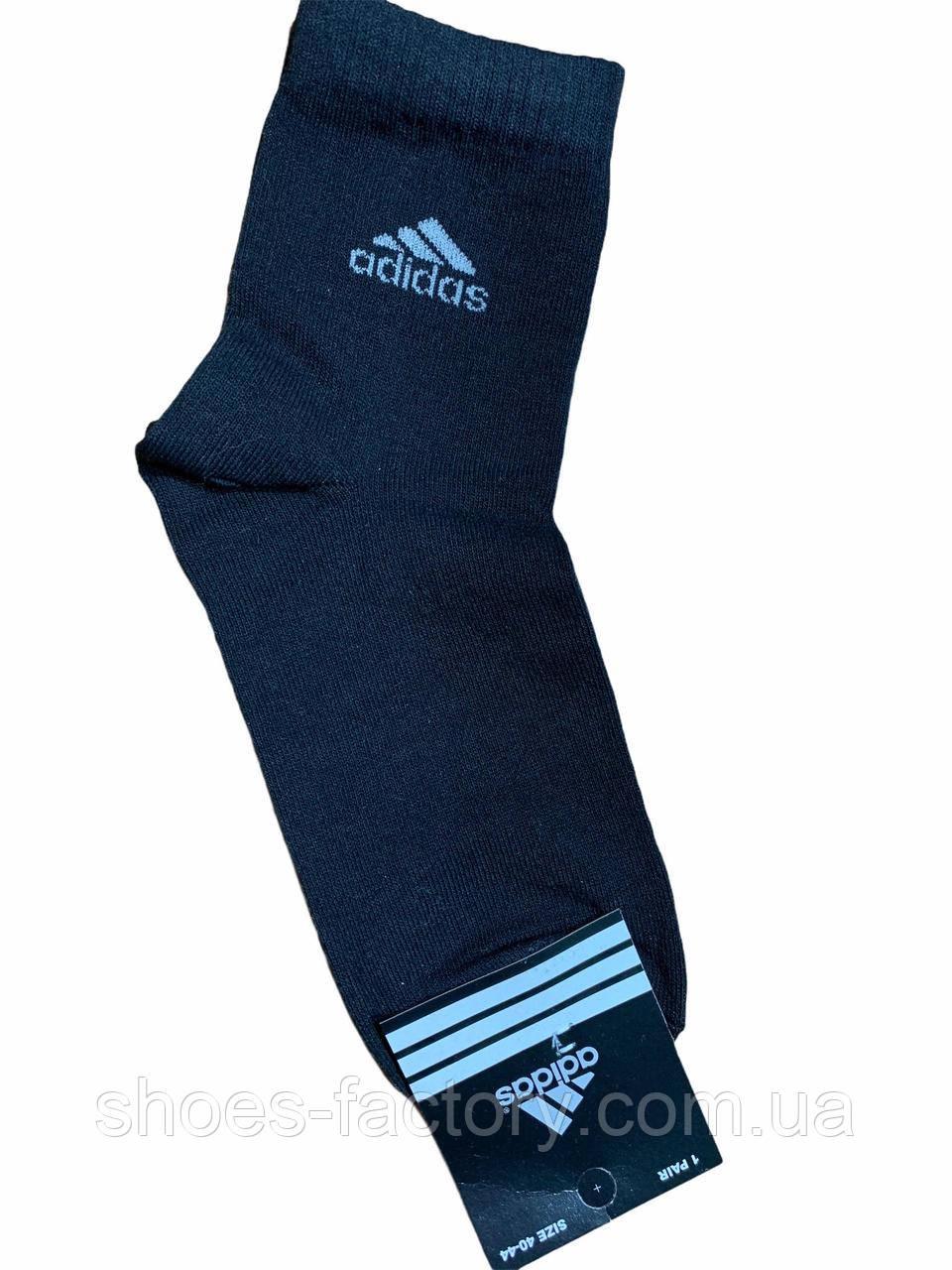Мужские носки Adidas, Black