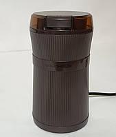 Кавомолка електрична GRUNHELM GC3050, фото 1