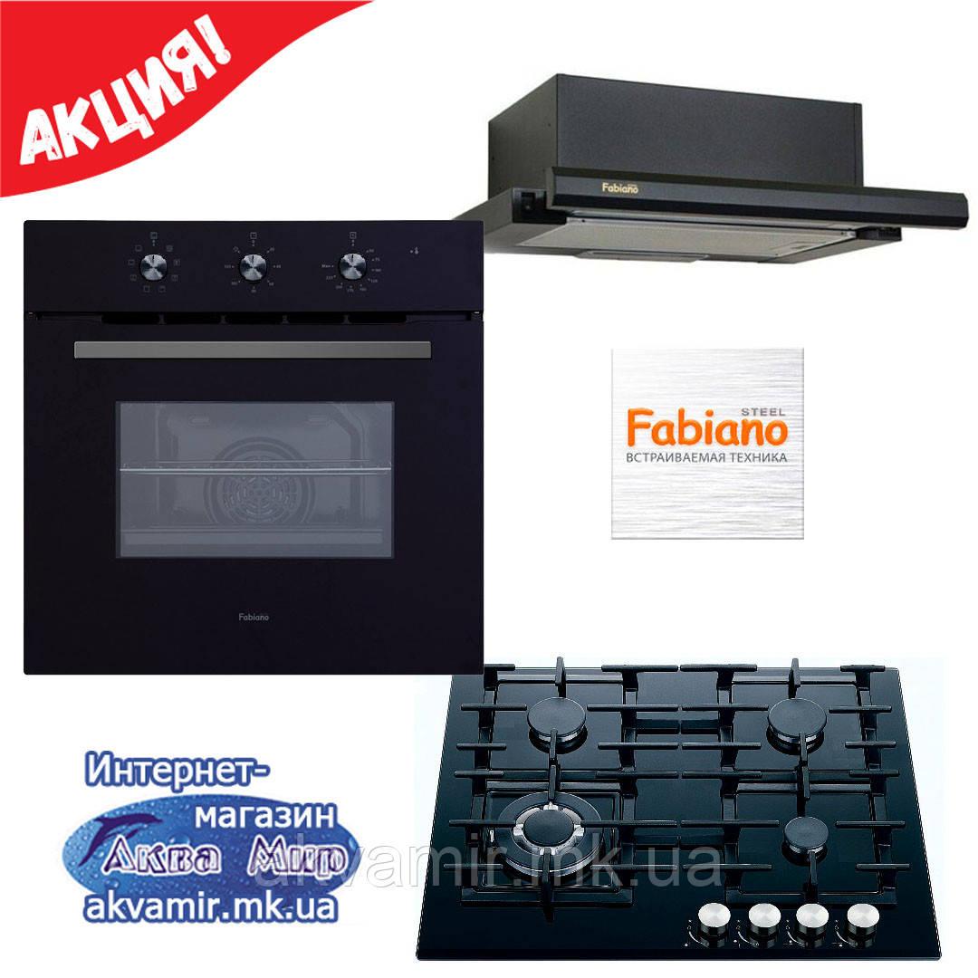 Комплект техники для кухни Fabiano (дух. шкаф+вар. панель+вытяжка) черный